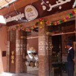 Le Pain Quotidien Marrakech